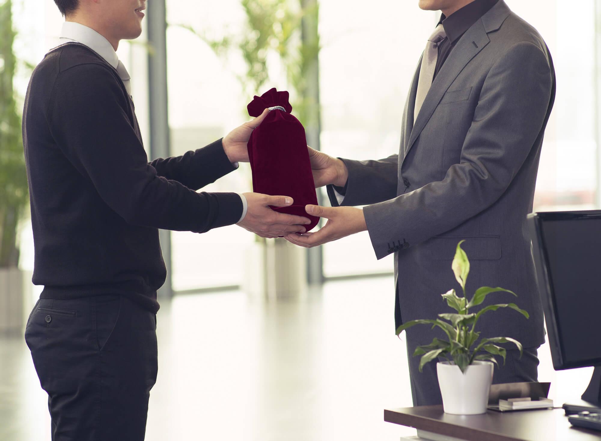 como premiar funcionários